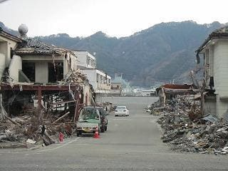 View of Kamaishi city in Iwate Prefecture