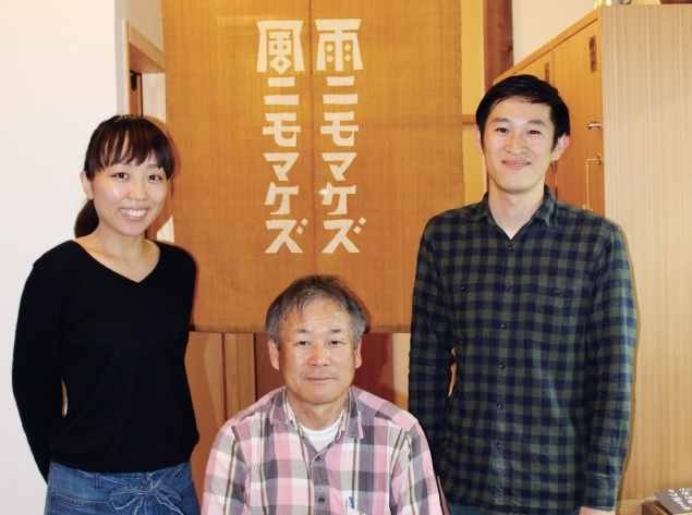 Mr. Imai (center) with his family