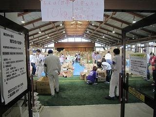 Relief Supplies Center in Tono City, Iwate Prefecture