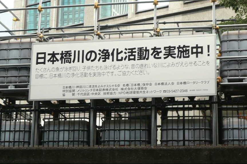 Sign board: