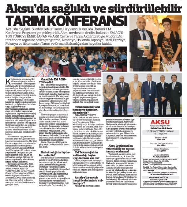 The Annual European Partner Meeting & Exposition 2018 was reported by local newspaper