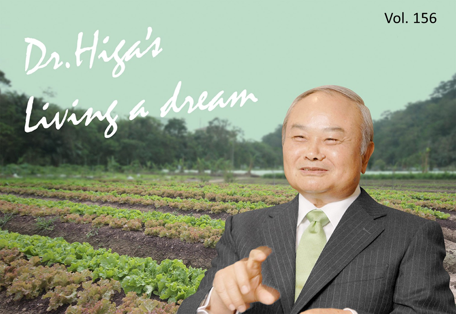"Dr. Higa's ""Living a Dream"": The latest article #156 is up!"
