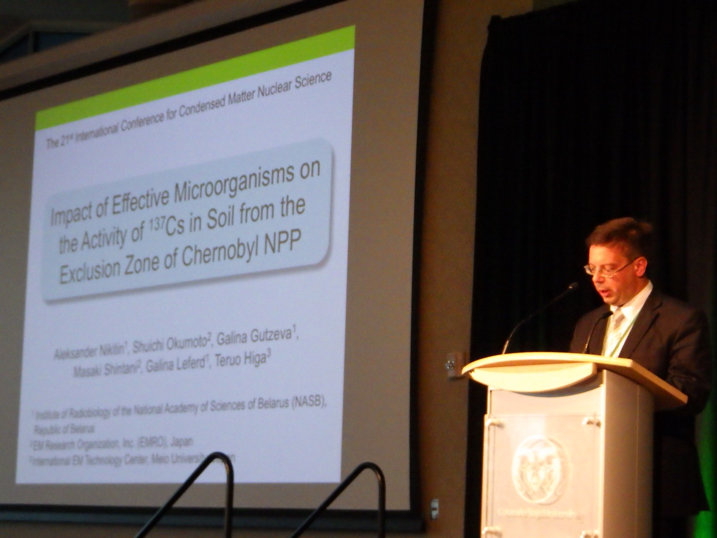 Dr. Nikitin's presentation at ICCF-21, Colorado State University