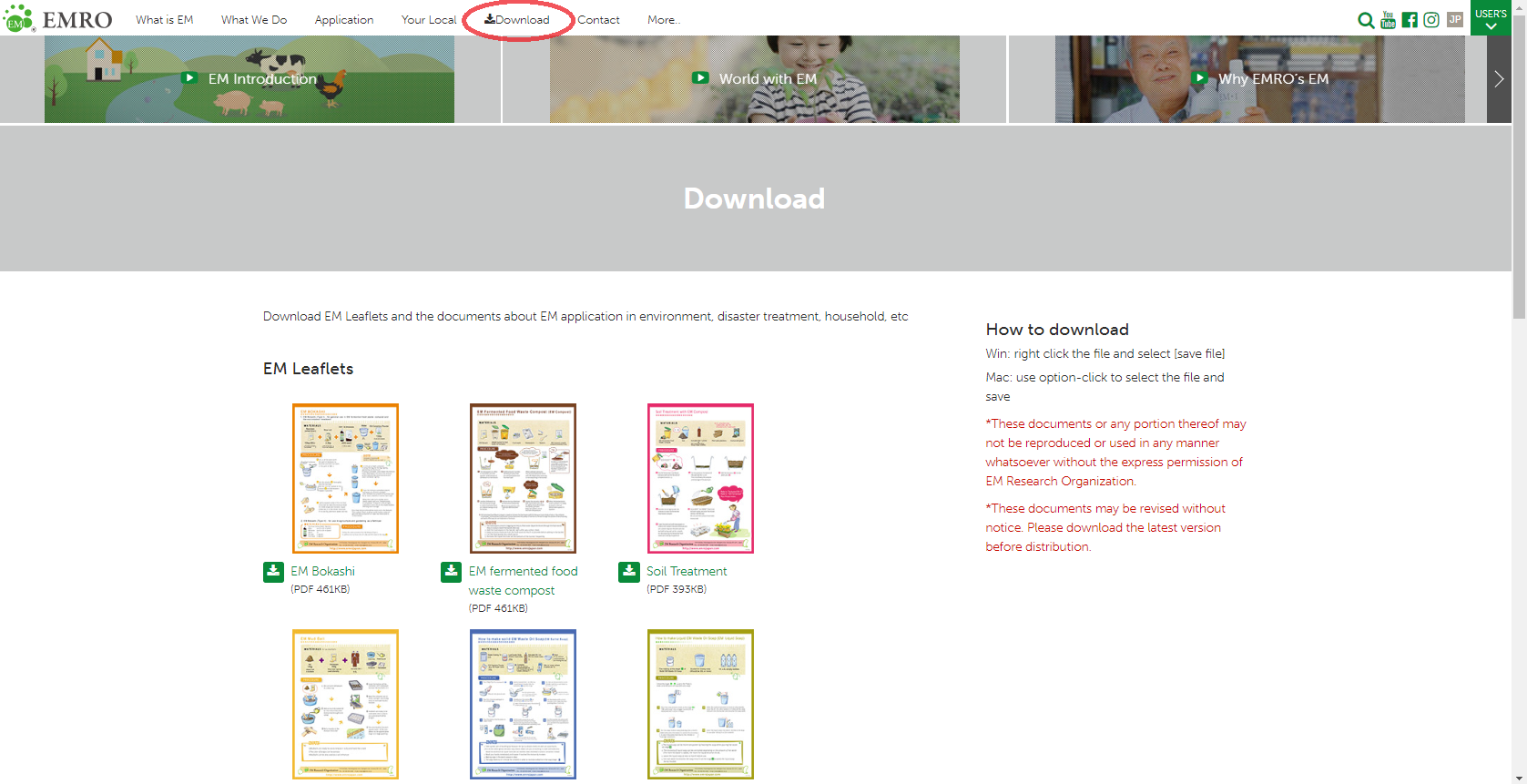 A NEW download page on EMRO's website!