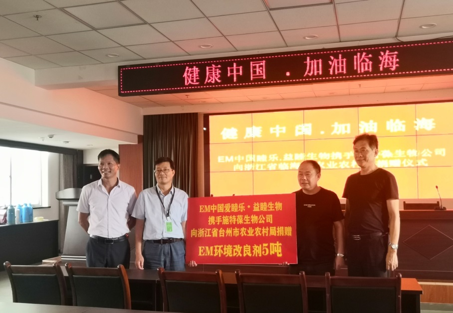 EMRO China supports Zhejiang after Lekima Typhoon